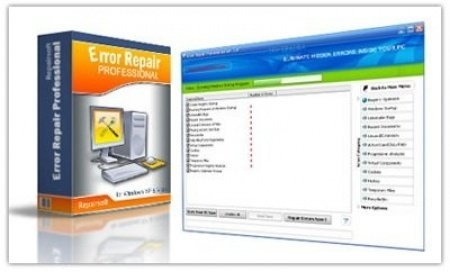 Error Repair Professional 4.1.6 Portable