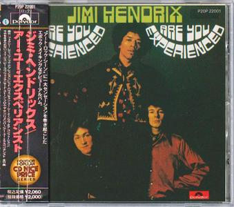 The Jimi Hendrix Experience - Are You Experienced (1967) Repost