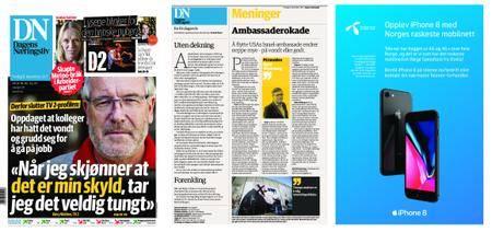 Dagens Næringsliv – 08. desember 2017