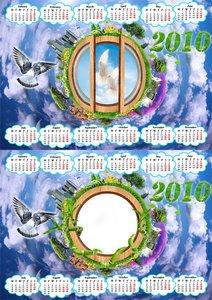 Calendar - Green World