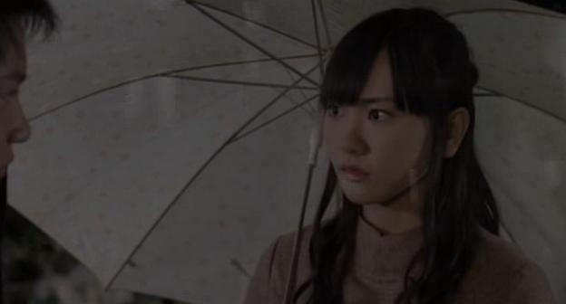 Sky of Love (2007)