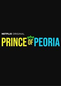 Prince of Peoria S02E01