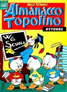 Almanacco Topolino 118 - Zio Paperone e i 50 depositi (10-1966)