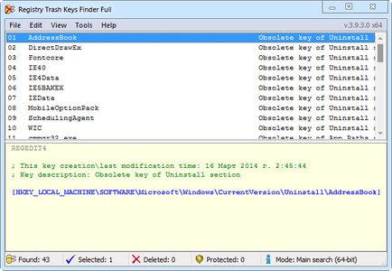 Registry Trash Keys Finder 3.9.4.0 Full Portable