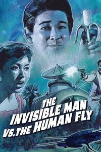 The Invisible Man vs. The Human Fly (1957)