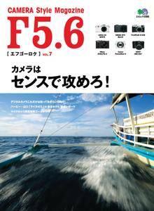 F5.6  [ エフゴーロク ] - 3月 01, 2013