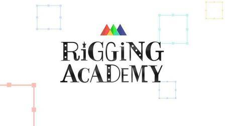School Of Motion - Rigging Academy