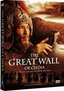 Channel 4 - The Great Wall of China (2008)