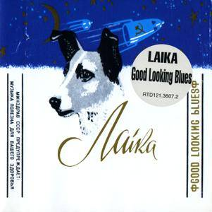 Laika - Good Looking Blues (2000) [Re-Up]
