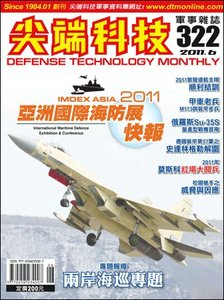 Defense Technology Monthly - June 2011 (N°322)