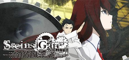 STEINS;GATE ELITE (2019)