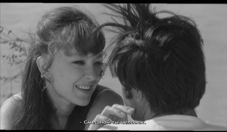 Vlyublyonnye / Tenderness (1970)