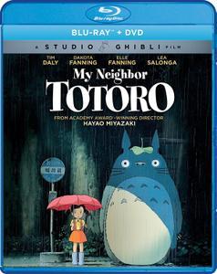 My Neighbor Totoro / Tonari no Totoro (1988)