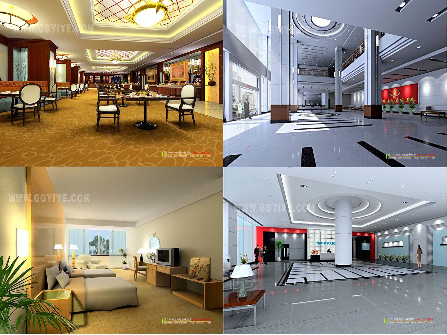 3D models pack of interior vol.2