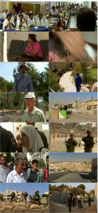 Route 181: Fragments of a Journey in Palestine-Israel (2004)