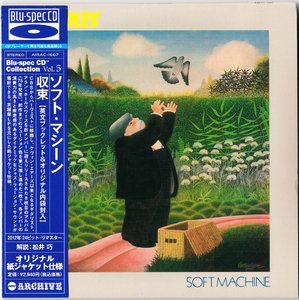 Soft Machine - Bundles (1975) {Air Mail Japan MiniLP Blu-spec CD AIRAC-1667 rel 2012}