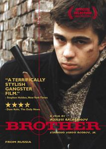 Brat / Brother / Брат (1997)