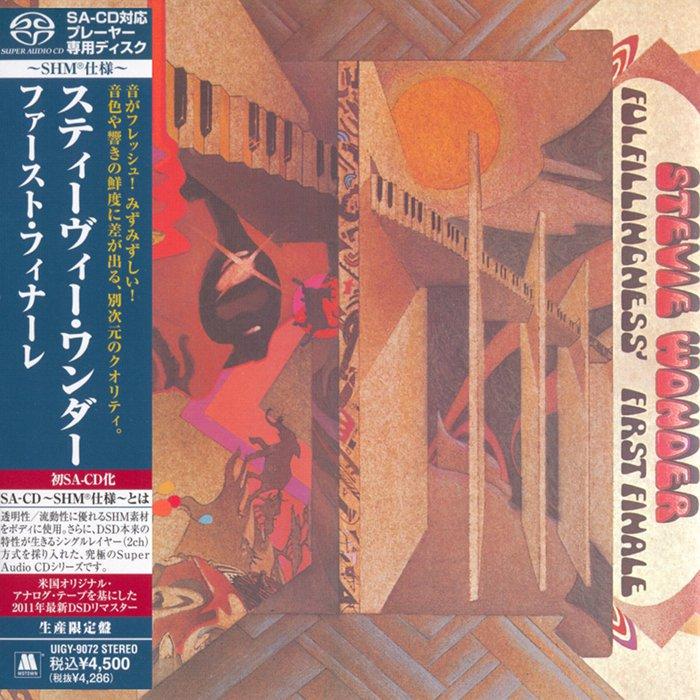 Stevie Wonder - Japanese SHM-SACD Collection (4x SACD, 1972