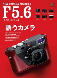 F5.6  [ エフゴーロク ] - 11月 01, 2012
