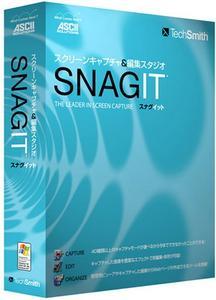TechSmith Snagit 13.1.3 Build 7993 Portable