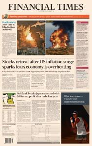 Financial Times Europe - May 13, 2021