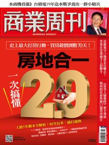 Business Weekly 商業周刊 - 26 四月 2021