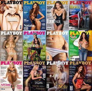 Playboy Croatia - 2016 Full Year Issues Collection