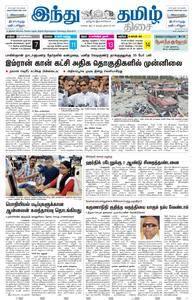 The Hindu Tamil - ஜூலை 26, 2018