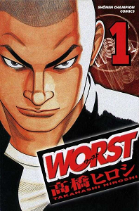 Worst! - Tome 1