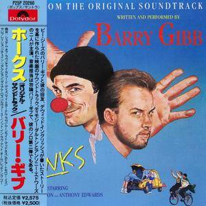 Barry Gibb - Hawks - Music From The Original Soundtrack (1988) [Japan 1st Press, 1989] Repost