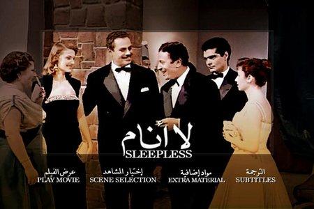 La anam /  Sleepless (1958) [ReUp]