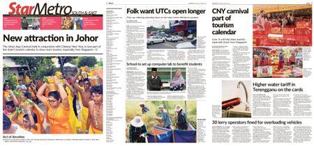 The Star Malaysia - Metro South & East – 22 January 2019