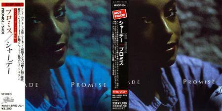 Sade - Promise (1985) [Japan Press, 2CD - 1 original and 1 subsequent remastered version]