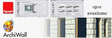 Cigraph ArchiWall v2.08 For Archicad 12