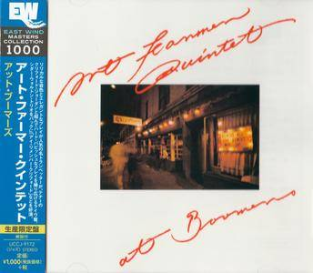 Art Farmer - Art Farmer Quintet At Boomers (1976) {2015 DSD Japan East Wind Masters Collection 1000}