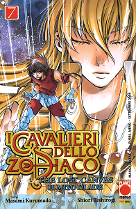 Saint Seiya - The Lost Canvas - Volume 7