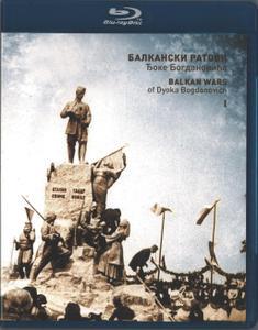 Balkan Wars of Đoka Bogdanović. Volume 1 / Balkanski ratovi Đoke Bogdanovića I (1913)