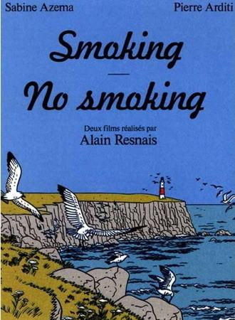 Smoking / No Smoking - by Alain Resnais (1993)