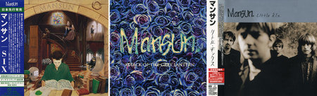 Mansun - Studio Albums Collection 1997-2000 (3CD) [Re-Up]