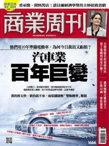 Business Weekly 商業周刊 - 21 十月 2019