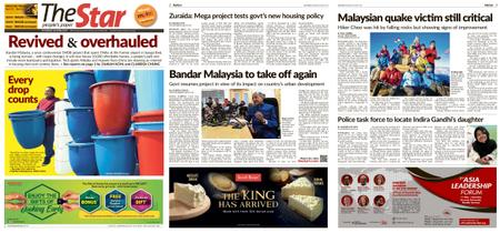 The Star Malaysia – 20 April 2019