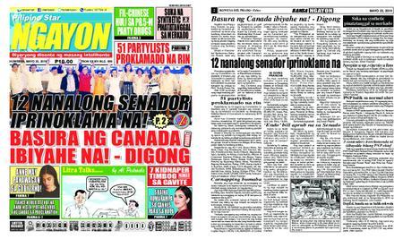 Pilipino Star Ngayon – Mayo 23, 2019