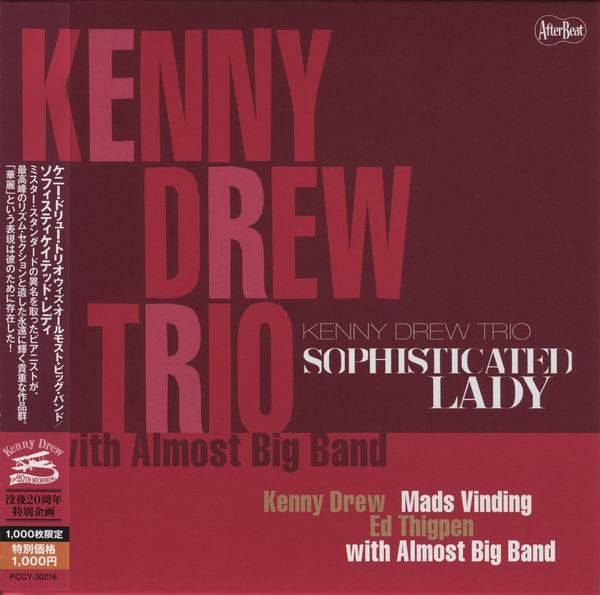 Kenny Drew Trio with Almost Big Band - Sophisticated Lady [Recorded 1981] (2013)