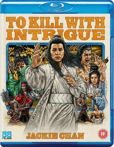 To Kill with Intrigue (1977) Jian hua yan yu jiang nan + Extras