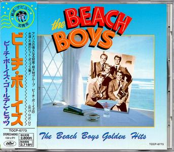 The Beach Boys - The Beach Boys Golden Hits (1991) {Japanese Release} Re-Up