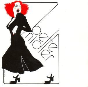 Bette Midler - Bette Midler (1973) [1995, Digitally Remastered]