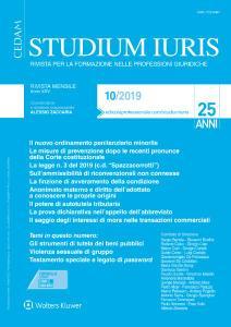 Studium Iuris - Ottobre 2019