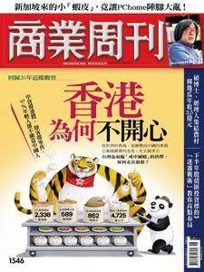 Business Weekly 商業周刊 - 03 七月 2017