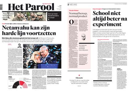 Het Parool – 10 april 2019