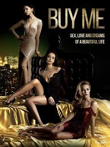 Buy Me / Kupi menya / Купи меня (2018)